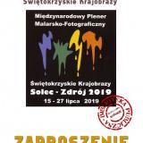Świętokrzyskie krajobrazy Solec Zdrój 2019