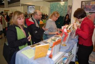 Agrotravel 2011