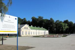 Konecki Park - po rewitalizacji