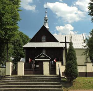 Kościół pw. św. Wawrzyńca i Katarzyny w Lipie