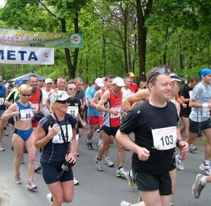 Cross Maraton Przez Piekło do Nieba