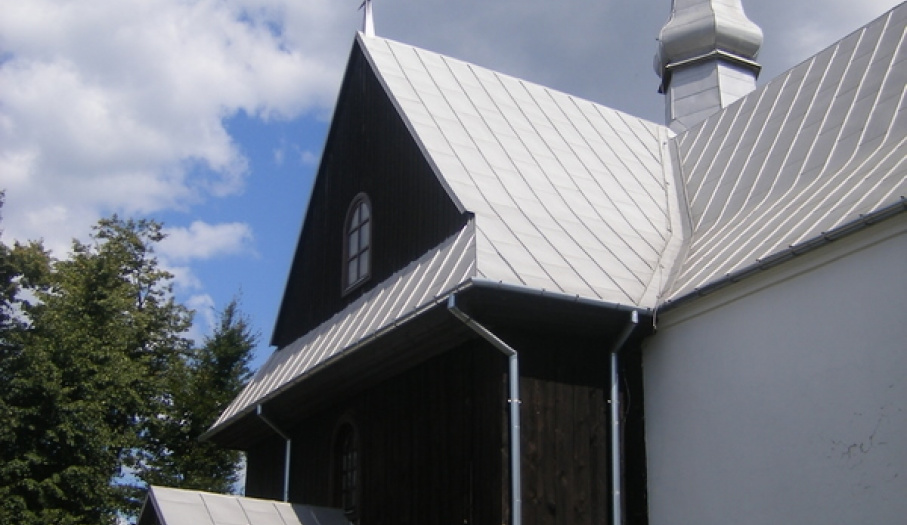 Kościół p.w. śś. Wawrzyńca i Katarzyny